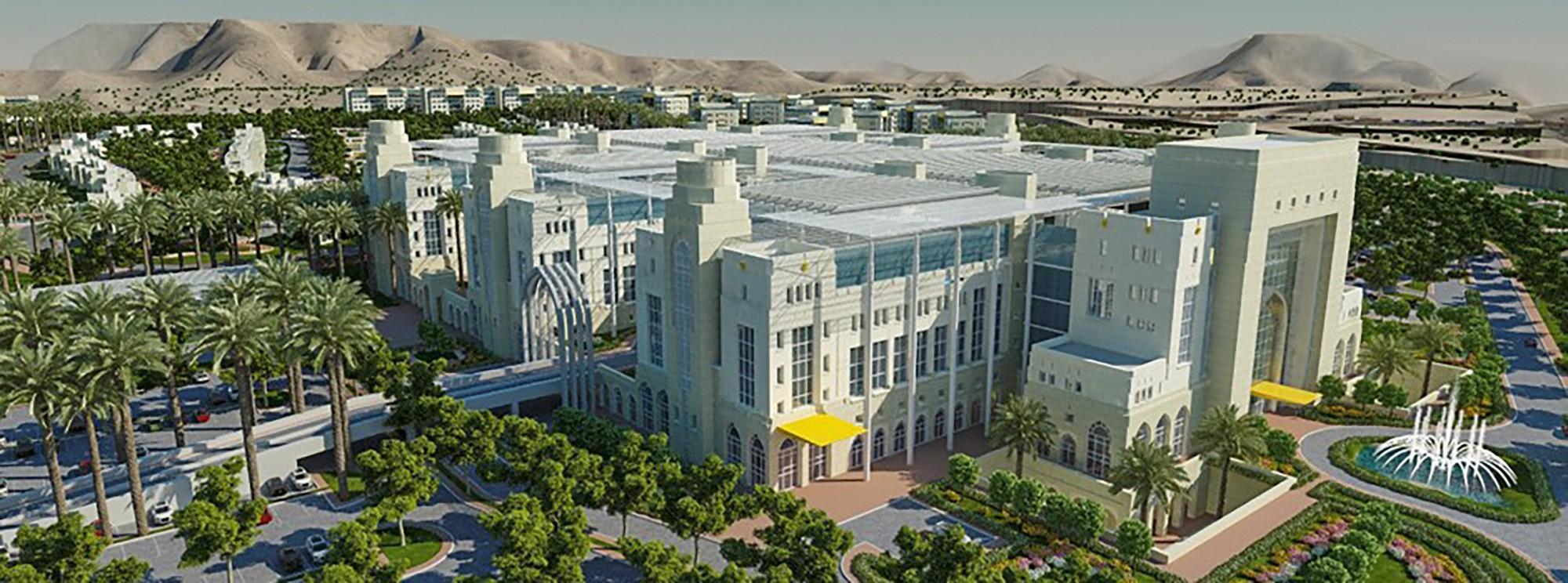 Royal Oman Police Hospital